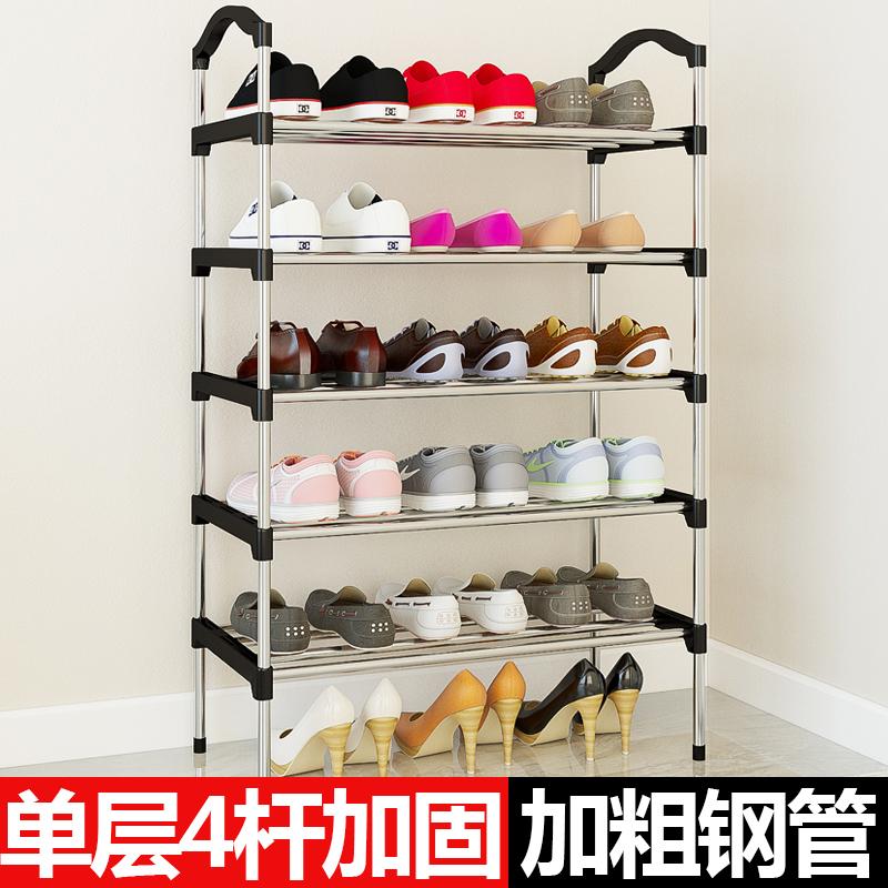 鞋架多層簡易家用經濟型組裝防塵宿舍小號鞋架子省空間鞋櫃家裡人
