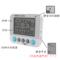 可静音闪灯学生时间管理器大声音计时器定时器提醒器多功能时钟
