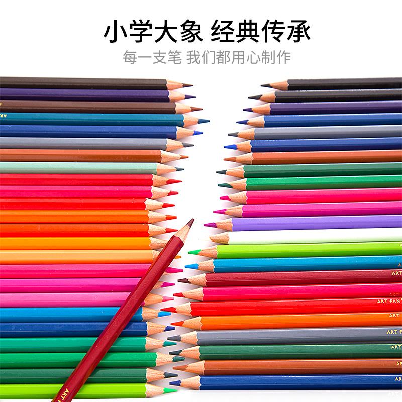 乐普升儿童彩铅笔专业手绘初学者绘画套装小学生用48色彩色铅笔成人24色36色画画油性彩铅美术素描水溶款画笔