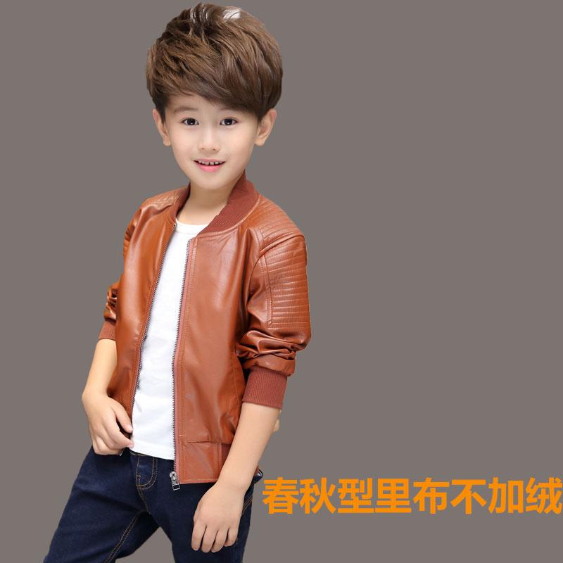 男童冬装皮衣加厚外套童装儿童秋季皮夹克PU男生夹克宝宝加绒外衣