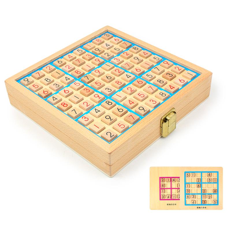 数独 儿童入门益智玩具4-6-9岁九宫格多功能棋亲子游戏专注力训练