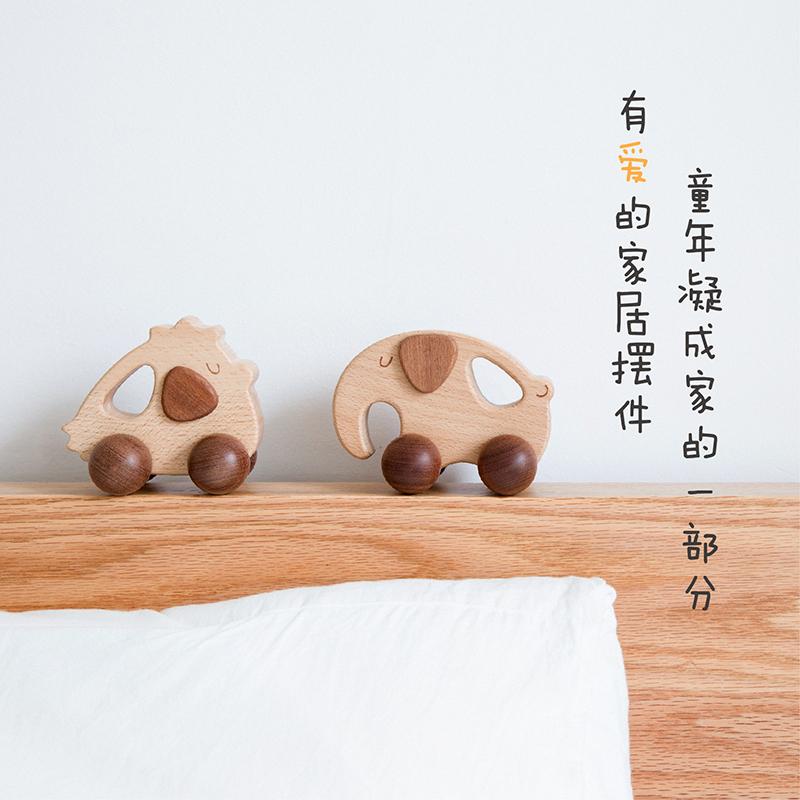 墨小小婴儿学爬玩具引导神器木质动物车家居摆件6-8个月男女宝宝