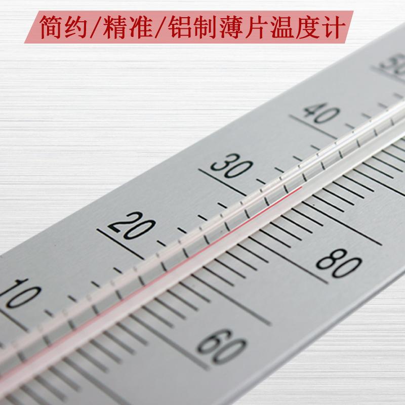 可测室温 专业高精度厨房冰箱温度计家用医用冰柜冷库专用温度计