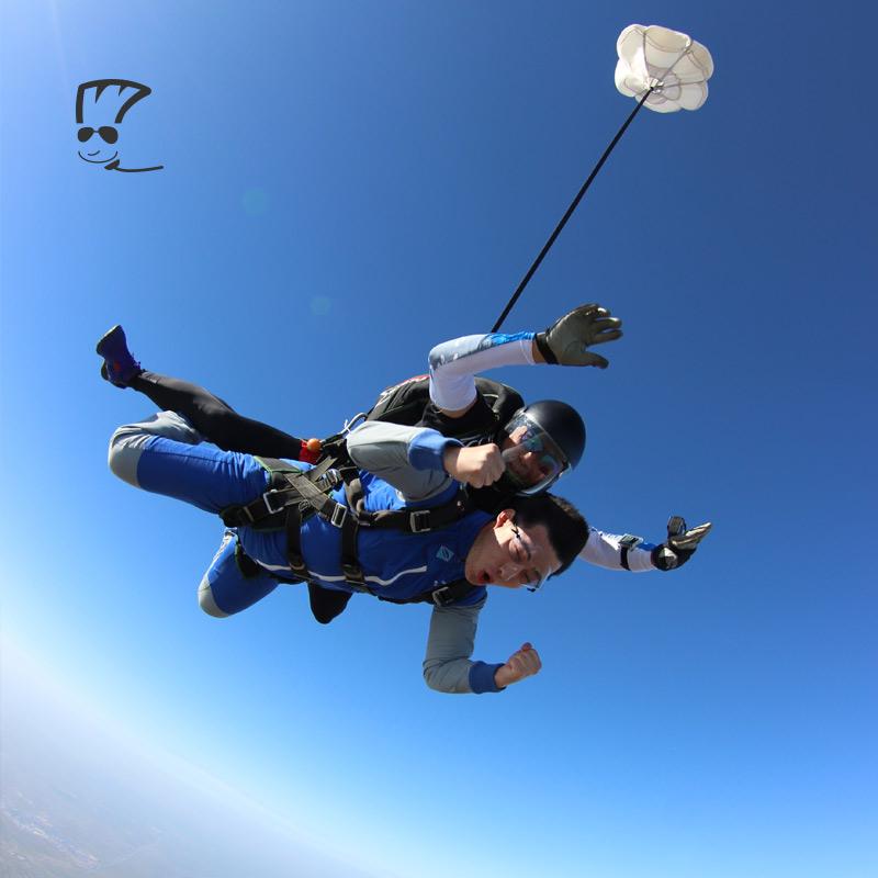 罗定跳伞广东千米高空外教带跳全程拍摄国内高空跳伞中国 拖把儿