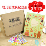 Kindergarten children growing manual file a4 loose-leaf yearbook diy album baby record book students