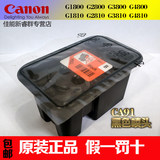 canon Canon g2810 original nozzle cartridge black ca91 2800 color printer 1800ca92 3810