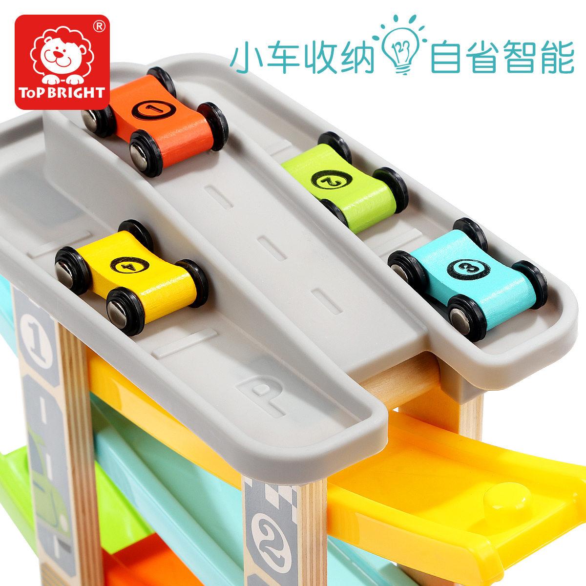 特宝儿滑翔轨道车儿童滑梯道玩具车男孩1-2-3岁益智小汽车停车场