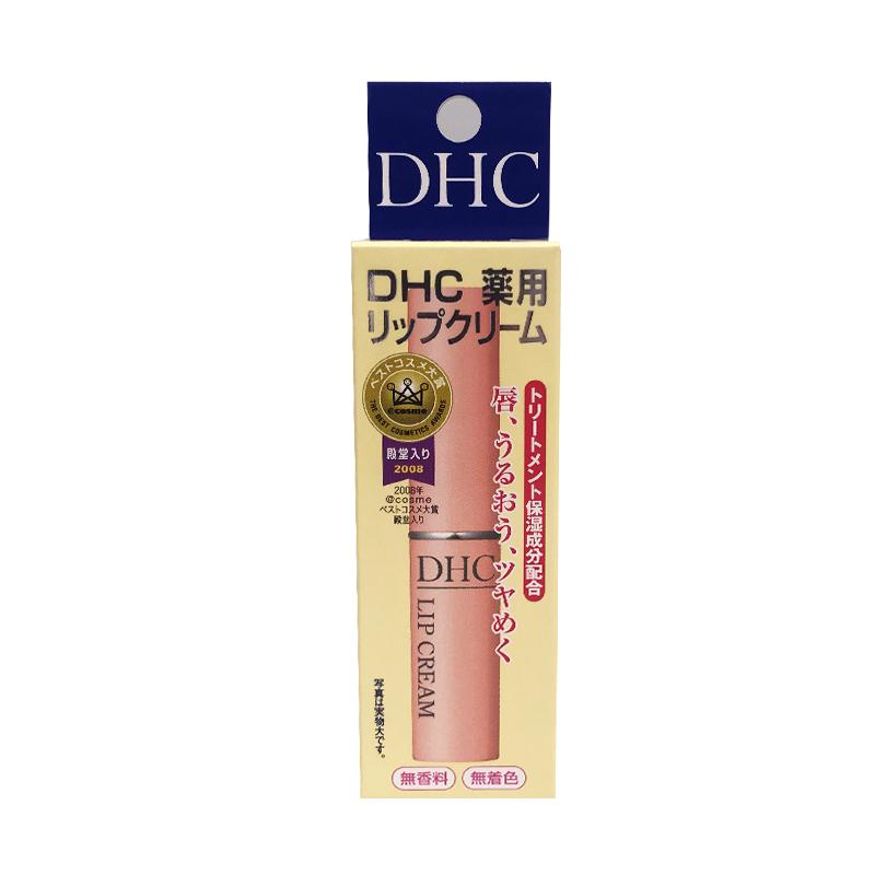 日本DHC橄榄润唇膏滋养光泽补水防干裂男女1.5g持久滋润减淡唇纹优惠券