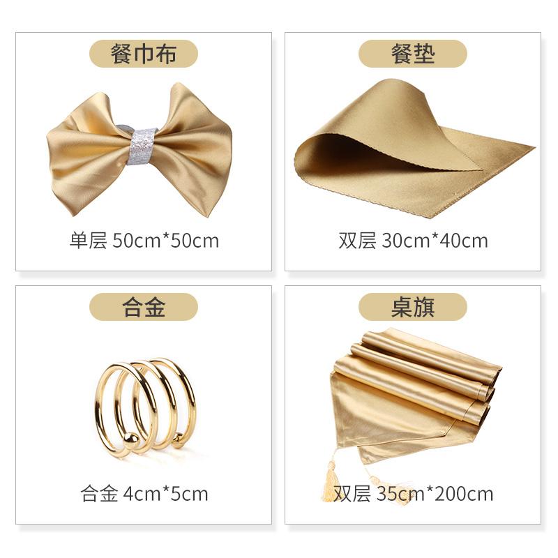 澜雅丝 宴会商务欧式法式布艺餐巾布 口巾西餐巾亮面金色可定做