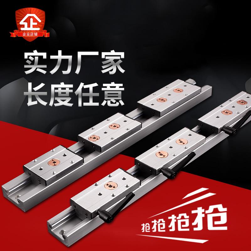 内置双轴心直线导轨SGR15 20 35N滚轮滑块滑轨轴承钢光轴铝方型25