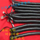 Custom-made copper core 4 core spring wire 6 core 5 core slingshot wire 9 core 8 core signal wire telephone line with crystal head