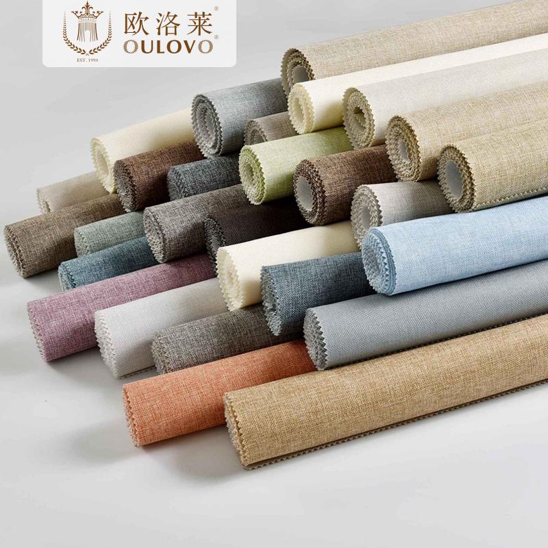 欧洛莱亚麻墙布素色纯色壁纸卧室客厅欧式壁布现代简约无缝墙布棉