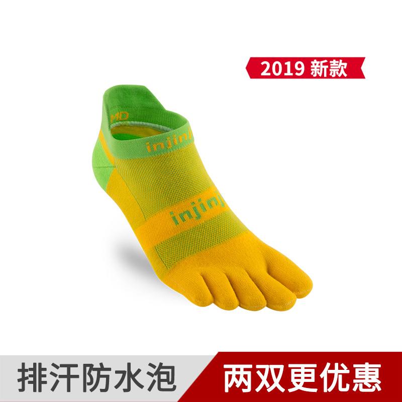 Injinji五趾襪 19年新品RUN OriginalWeight常規厚度短筒中筒跑步