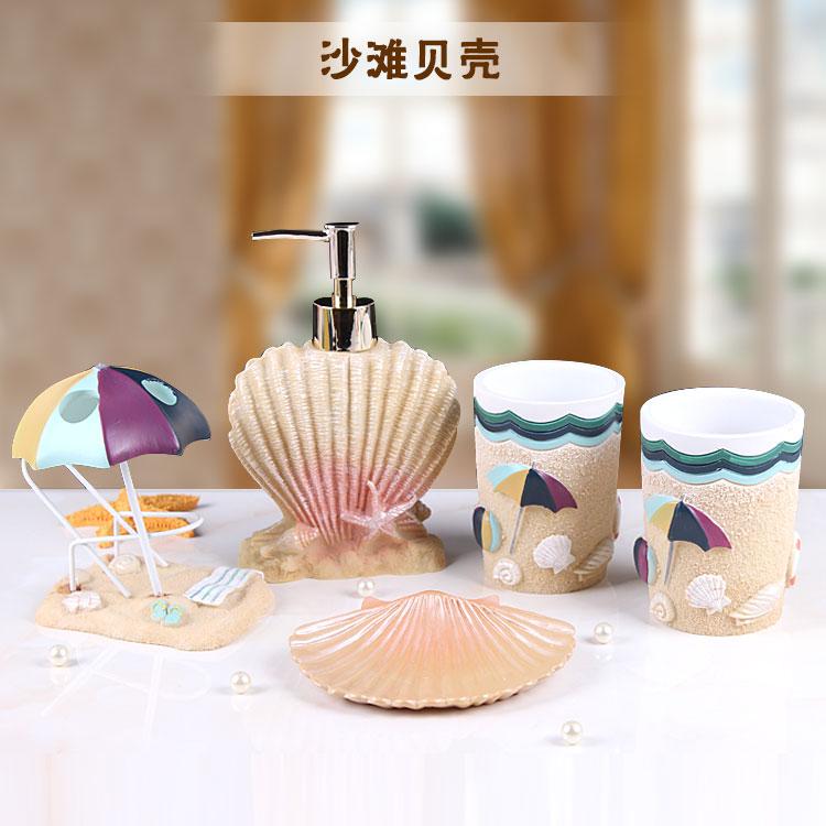 酒店浴室五件套欧式漱口杯肥皂盘牙刷架托盘树脂卫浴五件套装简约