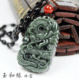 Natural Xinjiang Hetian Jade Mo Jade Sapphire Dragon Pendant Pendant for Men and Women Jade Pendant Zodiac Dragon Jade Pendant Necklace
