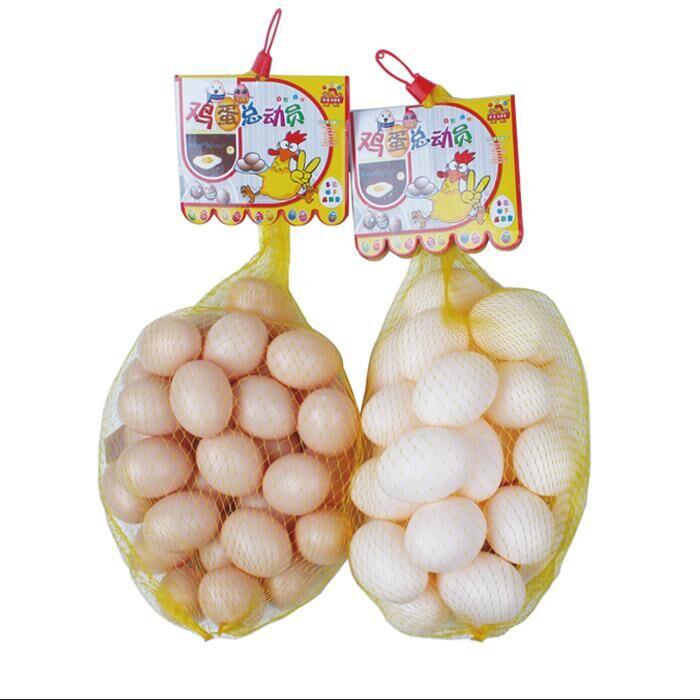 假鸡蛋鸭蛋 儿童玩具鸡蛋 DIY创意仿真彩绘鸡蛋壳 幼儿园教具包邮