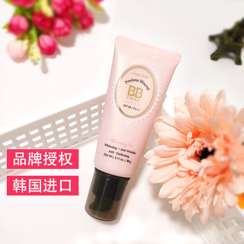 伊蒂之屋珍珠夢幻BB霜precious mineral BB cream Blooming fit