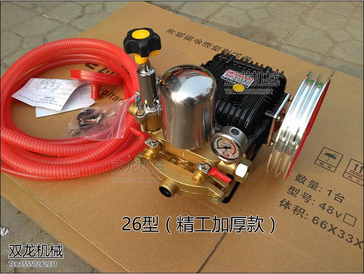 高压清洗打要机喷雾机三缸柱塞泵园林绿化压力泵抽水洗车泵头包邮