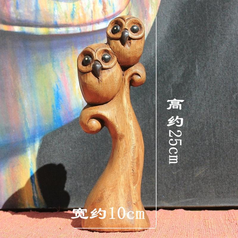 泰国手工木雕创意摆件猫头鹰萌物装饰客厅电视柜装饰结婚节日礼品