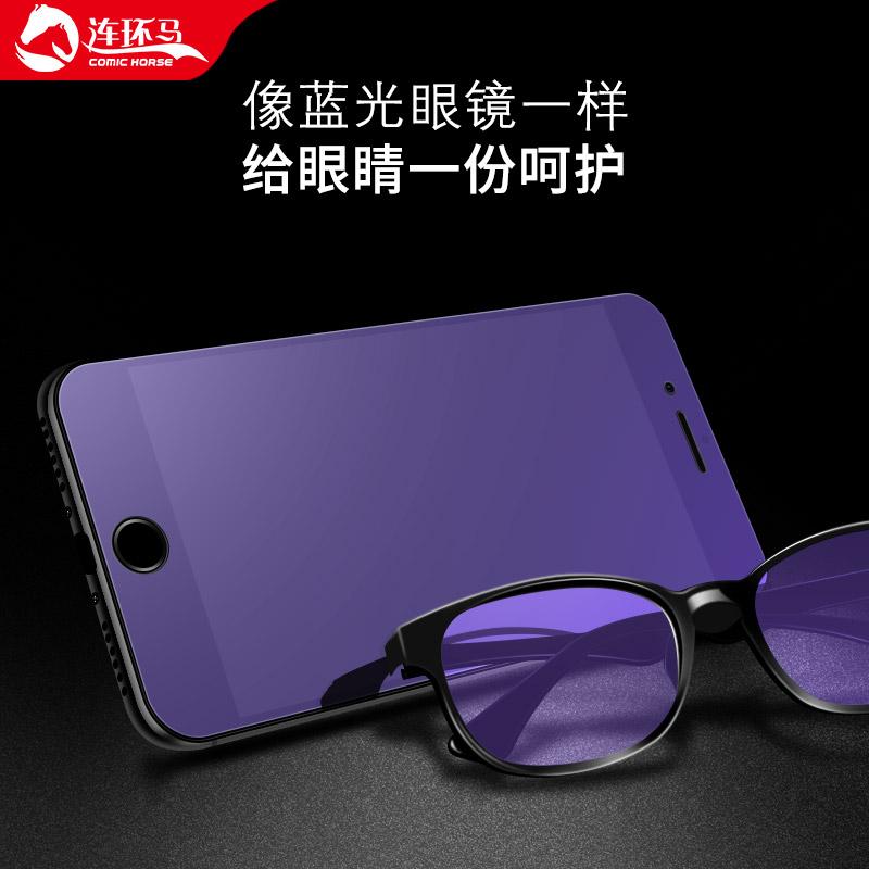 苹果7钢化膜iphone8全屏覆盖plus手机透明8全包边P刚化i7七玻璃i8抗蓝光ip7全包防摔ip八puls屏保ipone贴膜半
