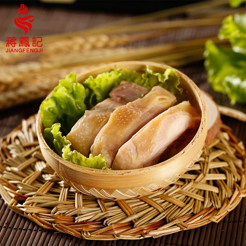 蒋凤记真空装  凤爪五香牛肉鸡翅猪耳醉草鸡卤味熟食特产礼盒950g