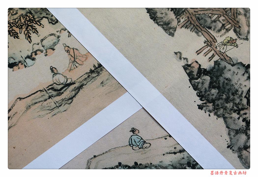 明 藍瑛《山水十二冊》國畫宣紙高清復制藝術微噴裝飾臨摹27.5X35