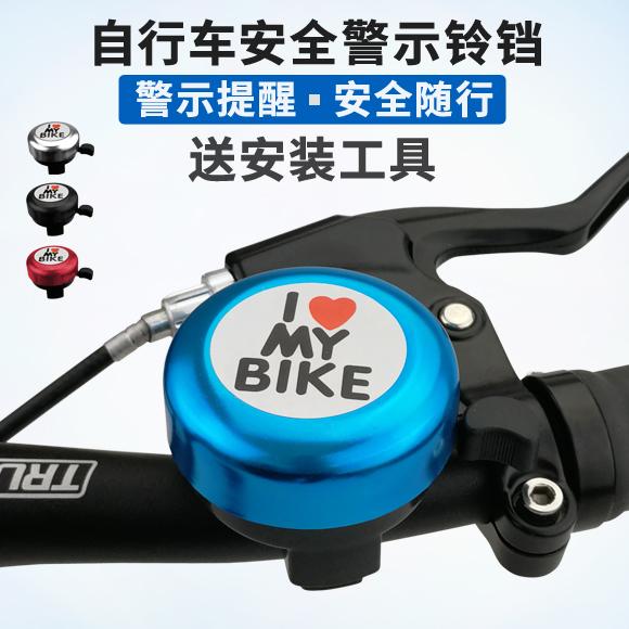 山地自行車指南針鈴鐺摺疊迷你單車騎行車鈴手動超響安全警示鈴鐺