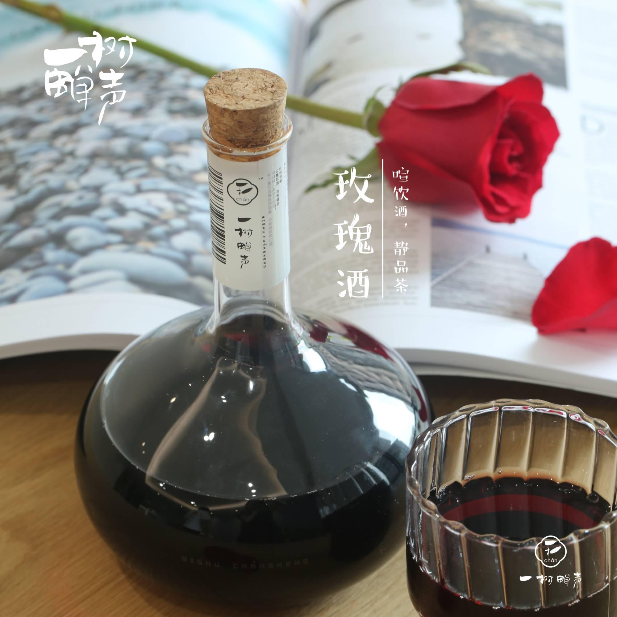 玫瑰酒表白花果酒甜酒女士低度酒水果酒礼品礼盒装 一树蝉声
