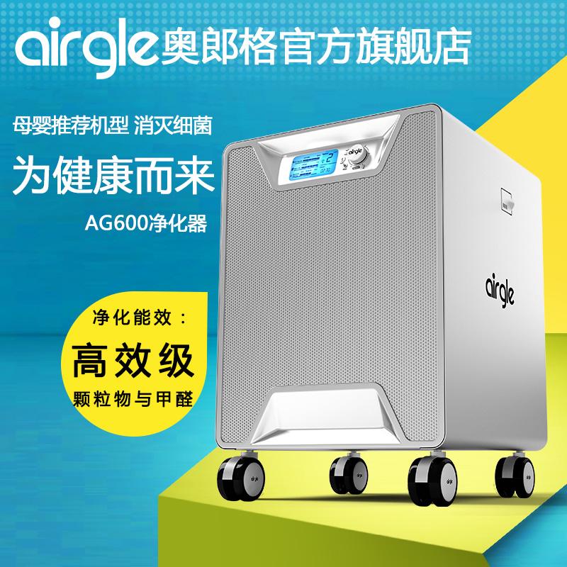 美国Airgle奥郎格空气净化器 家用除甲醛静音智能杀菌 AG600