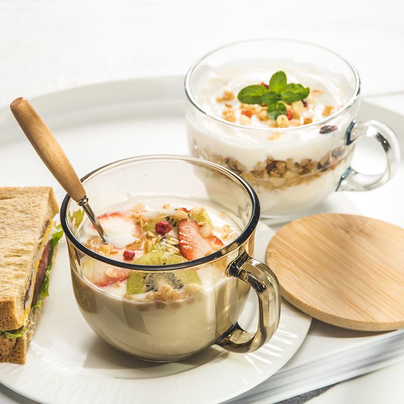 2件套北欧茶色玻璃燕麦早餐杯家用
