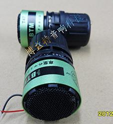 日本 新款BTM T-47咪芯 KTV高保真咪頭 音頭 麥克風咪芯 話筒頭