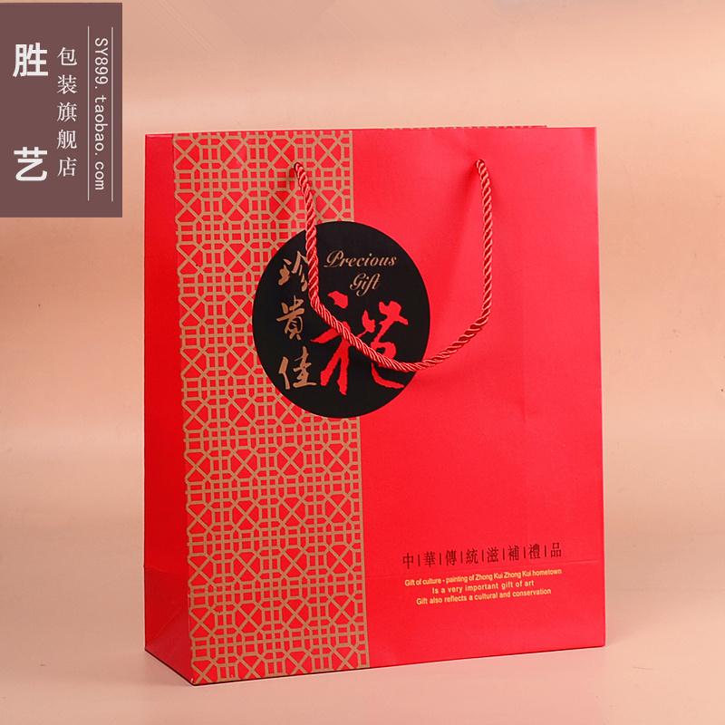 雕刻燕窝包装盒 虫草礼品盒 燕窝木盒50克~500克通用礼盒批发盒子