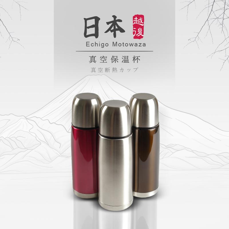 日本77保溫杯日本原產製造子彈頭真空保溫瓶原裝進口保溫水壺