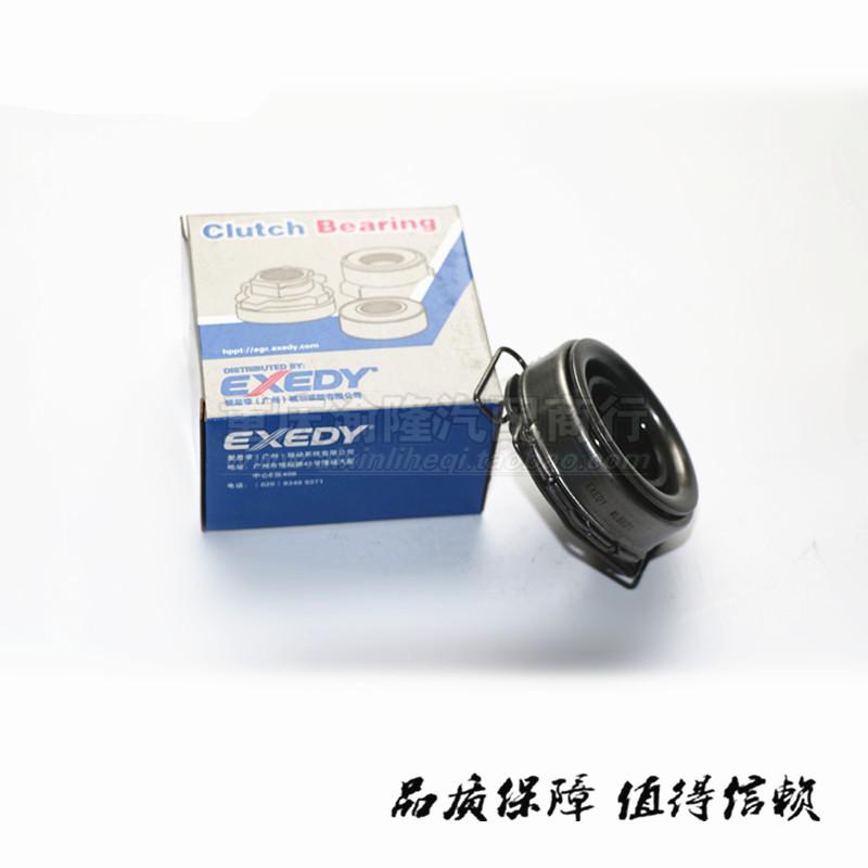 原厂东风小康K01/K07/K17汽车发动机离合器片轴承三件套配件总成