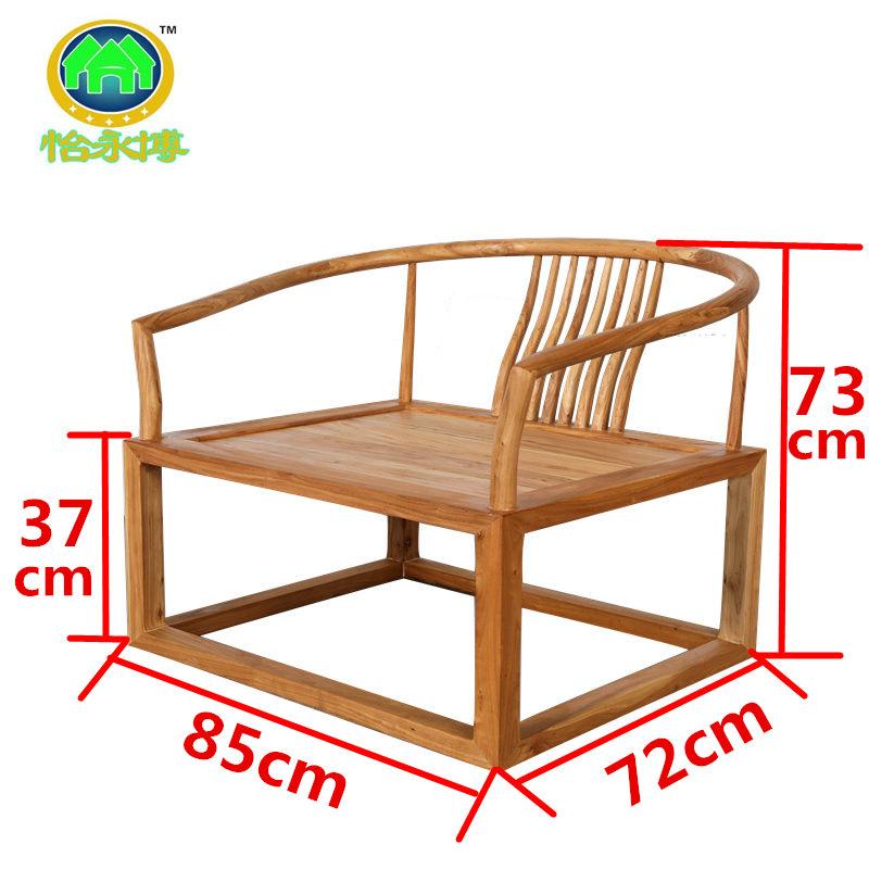 新中式北方老榆木圈椅大号禅椅茶楼会所实木茶椅茶櫈老榆木官帽椅