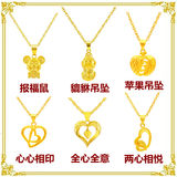 24k gold necklace genuine female models 999 gold pendants brave gold jewelry gold pendant necklace Ms. King