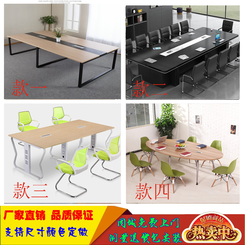 人小型培训六人长条铁艺新中式 12 长桌椭圆形白色 3m 会议桌简约现代