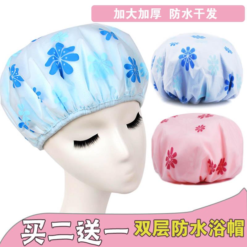 韓版浴帽防水成人女雙層加大加厚三合一干發帽洗澡淋浴帽焗油頭套