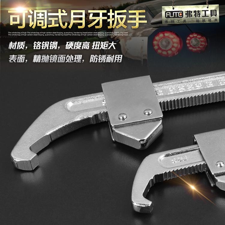 可调式水表盖专用扳手钩形圆螺母扳手水电工扳手侧面孔钩扳手工具