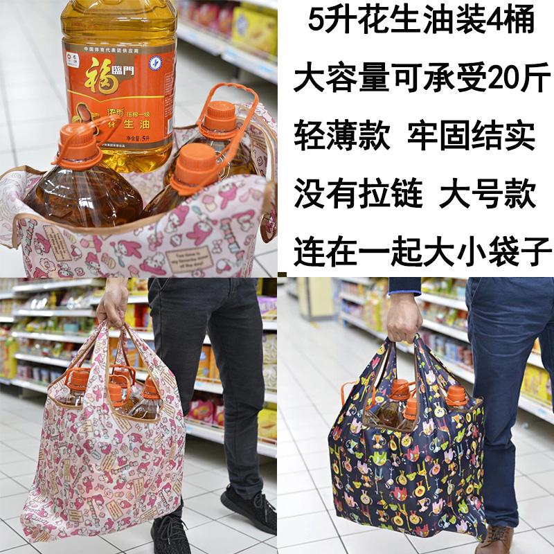 日本旅行可折叠购物袋轻防水单肩便携大号加厚手提买菜包环保超市