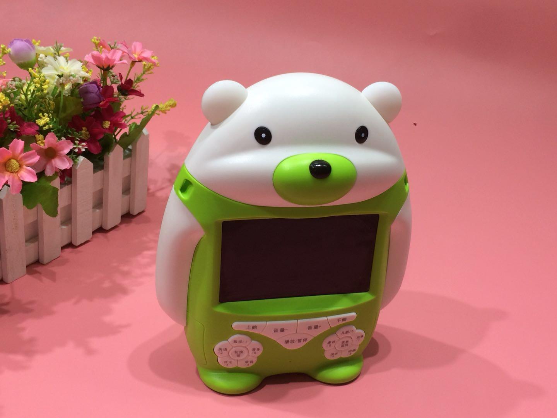 天才星x8儿童智能早教机故事机防摔可充电下载宝宝益智玩具学习机