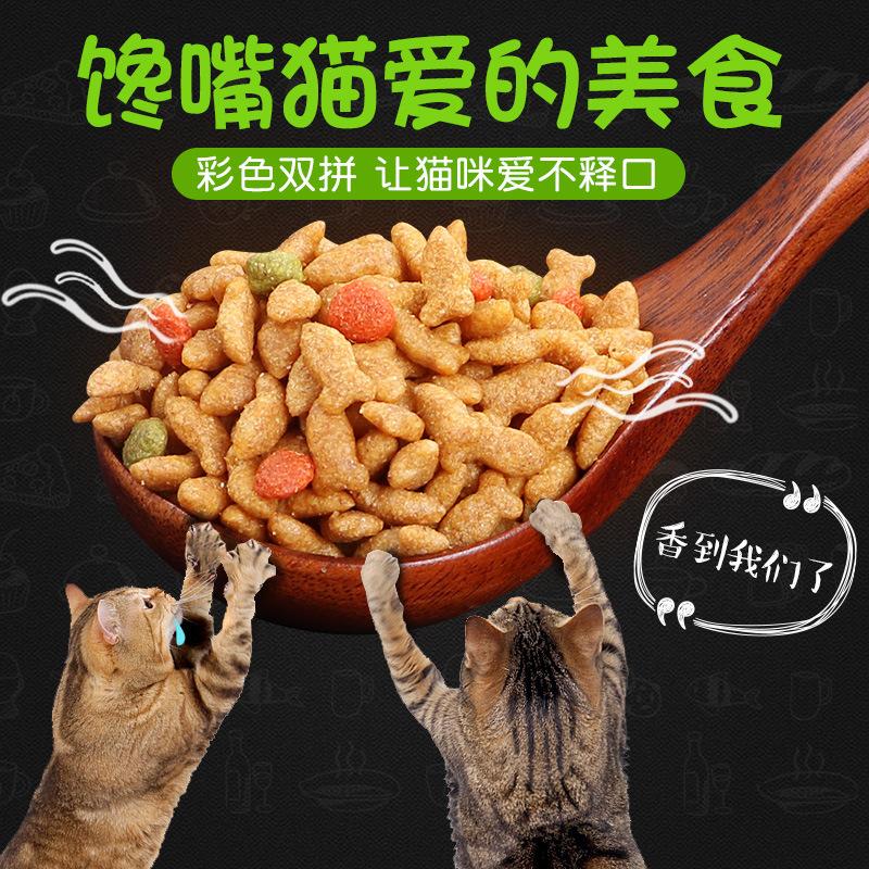 猫爱吃的猫粮包邮猫粮10斤5kg大包20成猫幼猫优惠券