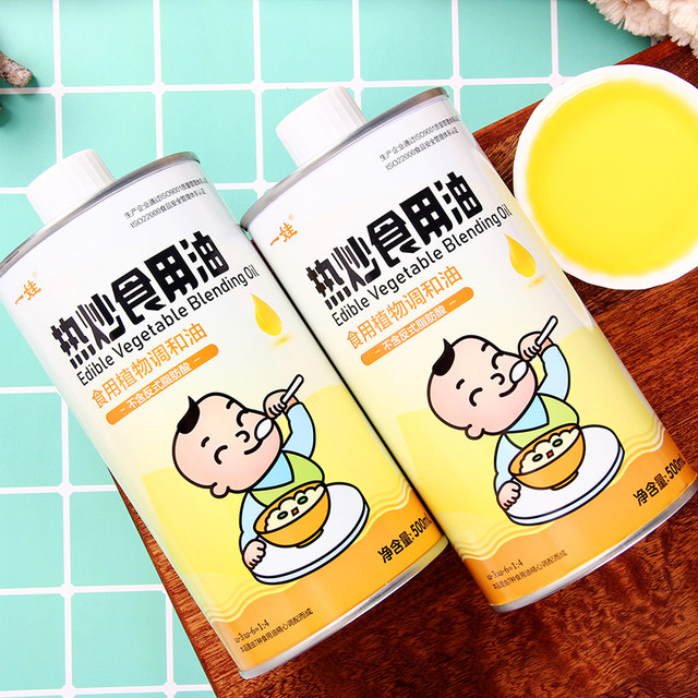 Mother and baby hot fried special oil baby hot fried oil edible oil cooking oil and baby baby baby food recipe