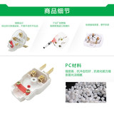 Plug two-legged three-legged 10A / 16A air conditioner 2/3 household industrial power triangle plug without line high power