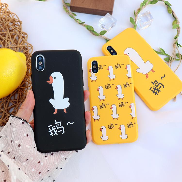 创意可爱鹅苹果8plus手机壳x软套iPhone7/6磨砂软壳7p趣味卡通6sP