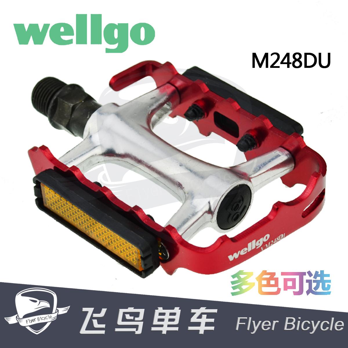 WELLGO維格M248DU 自行車腳踏 M21腳踏 培林腳踏 維格腳踏