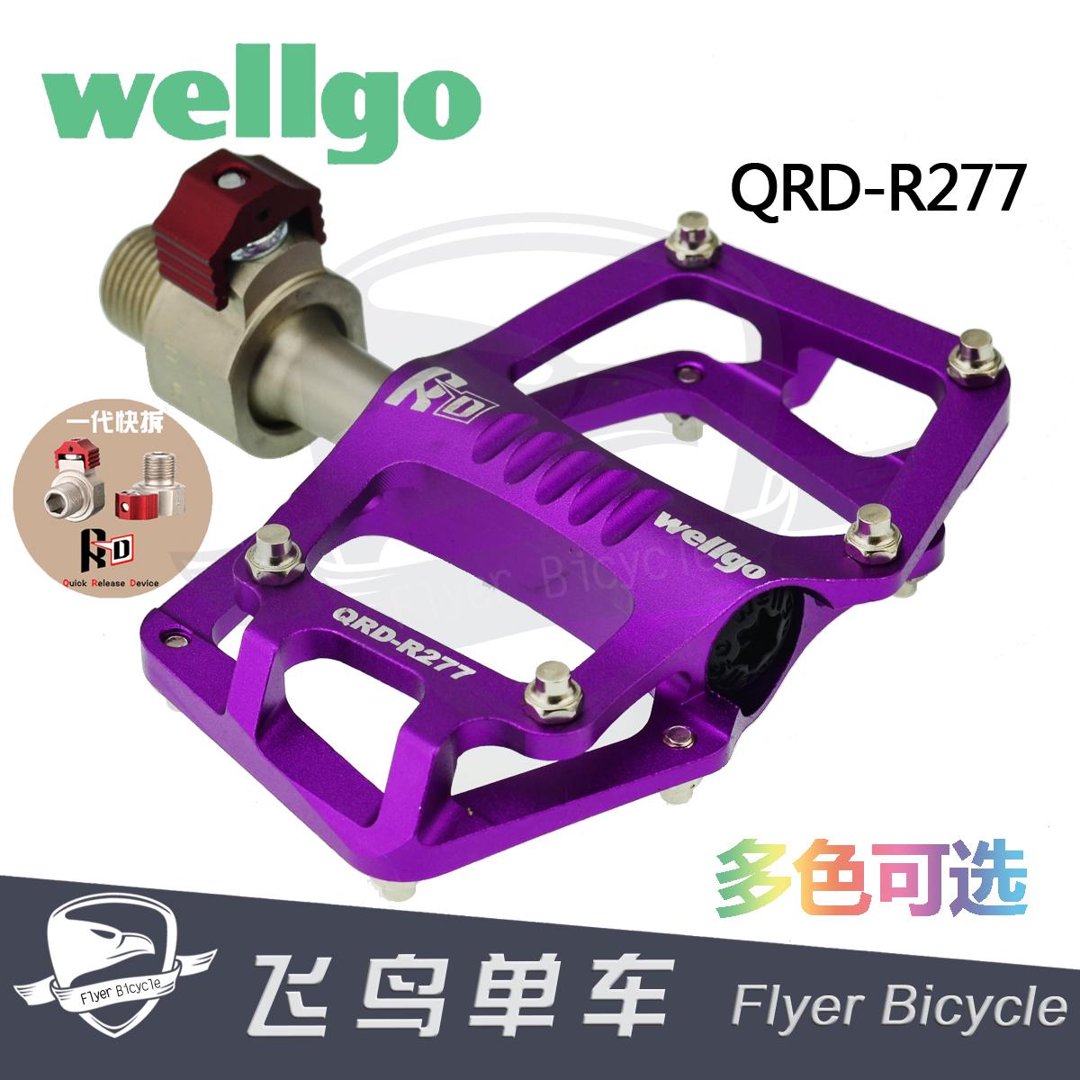 維格WELLGO R277輕量快拆摺疊車公路車小徑車自行車培林軸承腳踏