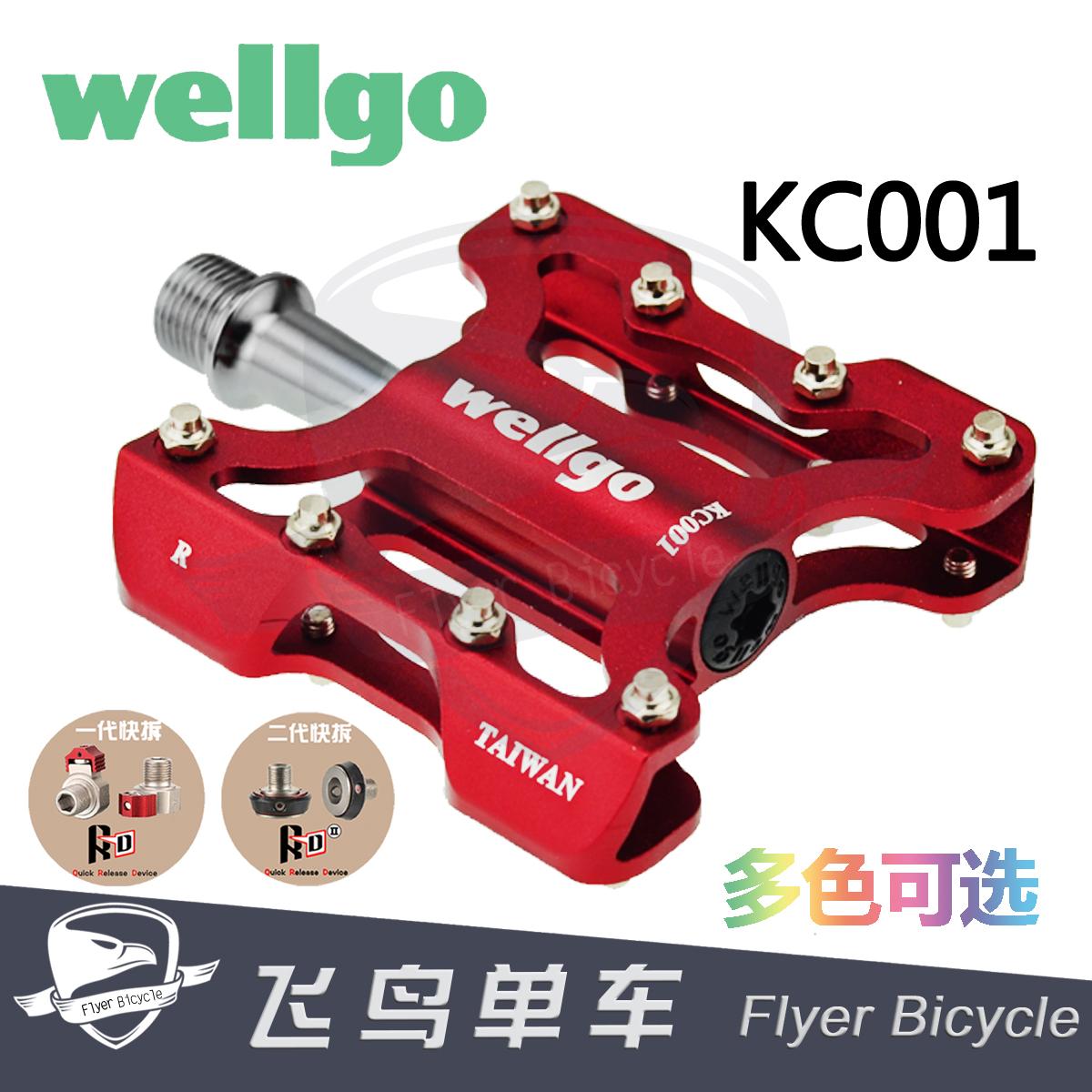 wellgo維格KC001鋁合金培林腳踏 山地公路摺疊車 自行車包郵
