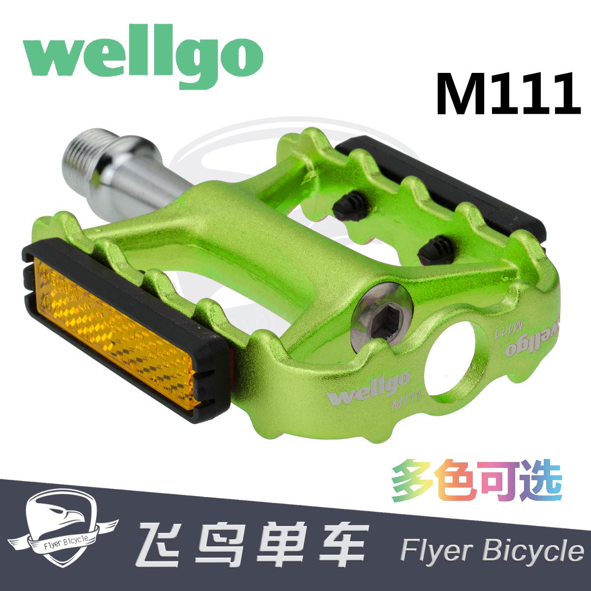 維格wellgo M111腳踏 非快拆 培林摺疊車軸承踏板 行貨 送反光片