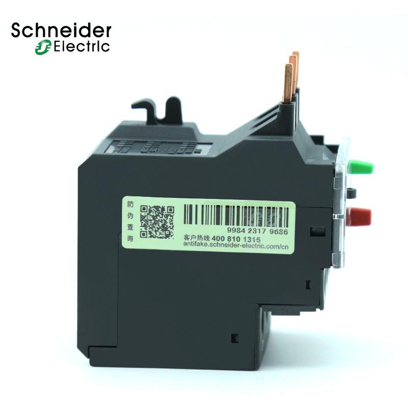 原装正品施耐德 热继电器 热过载继电器 LR-E10N LRE10N 4-6A可调
